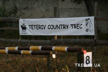 Состоялся Третий Всеукраинский Старт по TREC, 19-20 сентября 2014