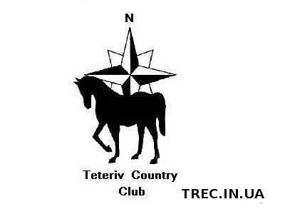 Масляница и QUICK TREC 2017.02.25 в Teteriv Country.