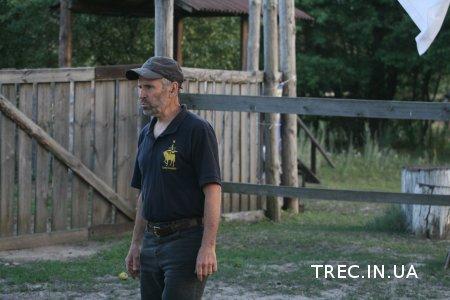 EquirandUA 2017 - Часть 3