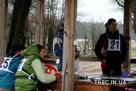TREC-UA 2017.10.21. Ориентирование. Часть1.Фото Марии Кравец.
