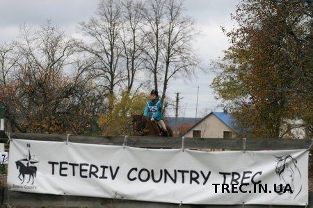 TREC-UA 2017.10.22.Полоса препятствий. Часть3.Фото Марии Кравец.