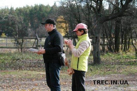 TREC-UA 2017.10.22. Награждение. Фото Марии Кравец.