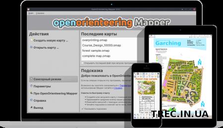 OpenOrienteering Mapper v0.9.0