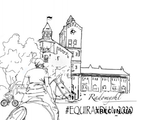 Фото EquirandUA 2020