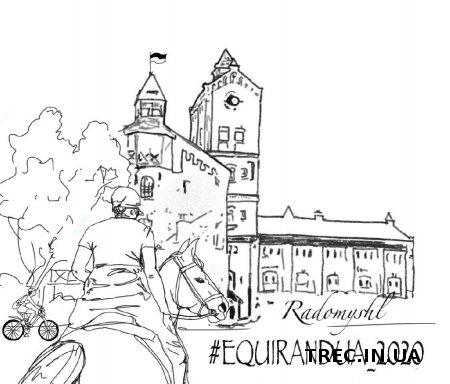 EquirandUA 2020
